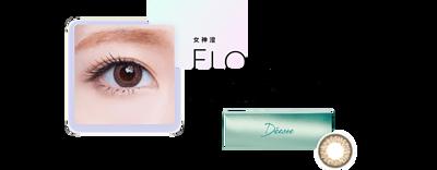 Deesse-Flora-Orange-Color-Contact-Lenses