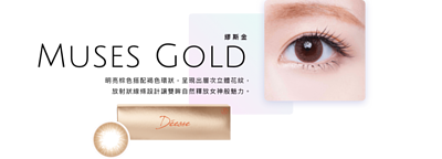 Deesse-Muses-Gold-Color-Contact-Lenses