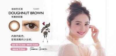 Flanmy-Doughnut-Brown-Color-Contact-Lenses