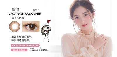 Flanmy-Orange-Brownie-Color-Contact-Lenses
