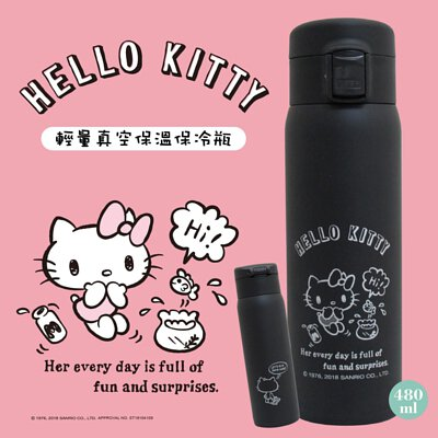 HelloKitty經典復刻保溫瓶480ml-復刻黑/真空長效保溫6小時/彈蓋式保溫瓶/SGS食品級安全檢驗合格
