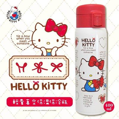 HelloKitty經典復刻保溫瓶480ml/真空長效保溫6小時/彈蓋式保溫瓶/SGS食品級安全檢驗合格