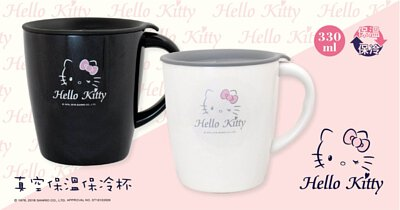 Hello Kitty真空保溫保冷馬克杯330ml/附防塵蓋,不用開蓋就能飲用/珠光黑白兩色