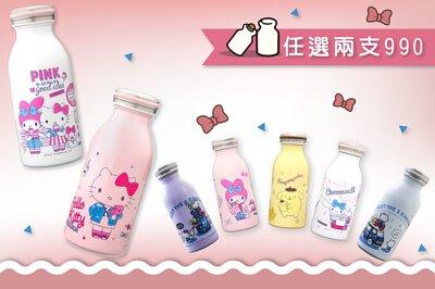 HelloKitty牛奶瓶,任選兩支990