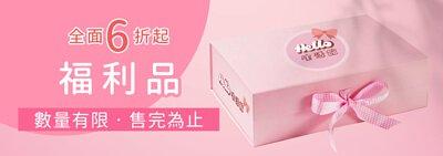 Hello生活館│Kitty6折福利品