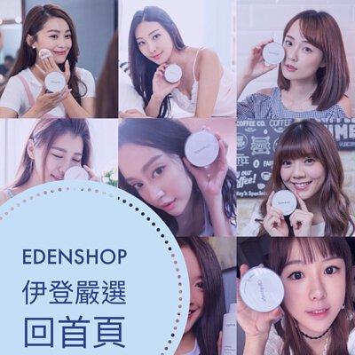 edenshoptw. edenshop. 伊登嚴選, Xperology, 台灣