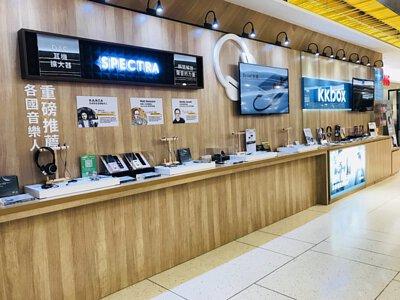UBStore友均選物台北三創店