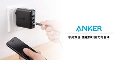 ANKER品牌頁
