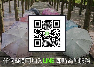 雨之戀line@官方帳號