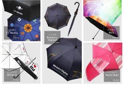 廣告傘範例