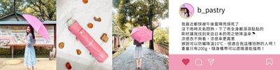 降溫傘,IG,instagram,分享,雨傘,折傘,環保,防曬,降溫,推薦,好評,遮陽傘,雨傘,反向折傘,降溫10度