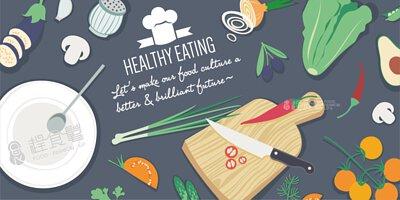 趕食髦 Health Eating_Let's make our food culture a better&brilliant future