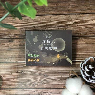 【出外首選】-長壽村多醣體酵素粉 (30入盒)