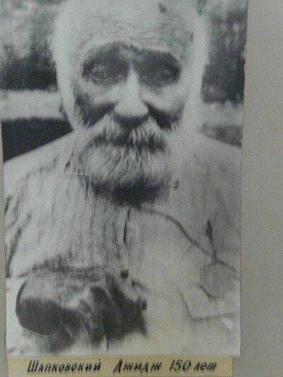150歲人瑞照片,攝於阿布哈茲