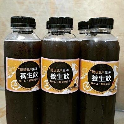 黑海養生飲 (含酵素)