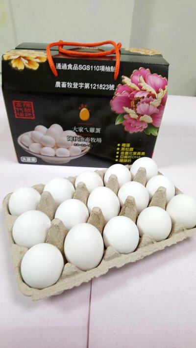 【貂蟬養生白蛋禮盒: 30顆】