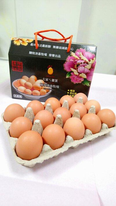 【貂蟬養生紅蛋禮盒 30顆】