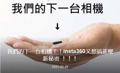 insta360,go2,拇指相機,運動相機