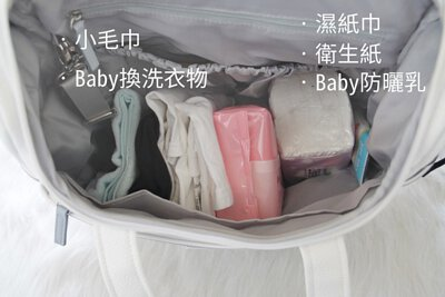 背包主袋 超大容量 可放置衣物、隨身物品