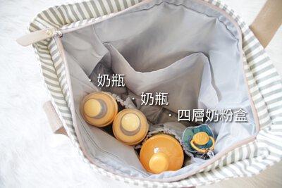 內袋夾層 可放奶瓶 有伸縮袋口