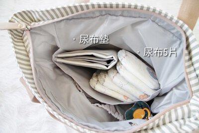 內袋可裝尿布、尿布墊