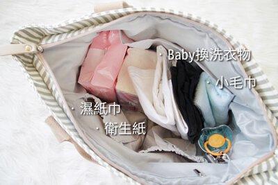 主袋可放置衣物、隨身物品、日常用品