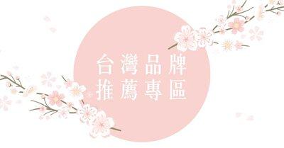 台灣設計師品牌 | HARPSEAL | HC STORE 後背包專賣店