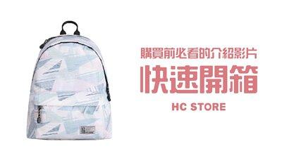 【30秒看懂背包所有功能】【可放14吋筆電】防水後背包-粉藍沁影 | HC STORE
