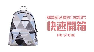 【30秒看懂背包所有功能】【可放14吋筆電】防水後背包-三角條紋 | HC STORE