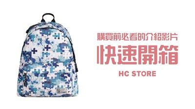 【30秒看懂背包所有功能】【可放14吋筆電】防水後背包-布魯帕索 | HC STORE