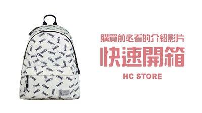 【30秒看懂背包所有功能】【可放14吋筆電】防水後背包-米白魚骨 | HC STORE