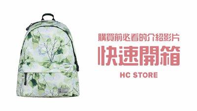 【30秒看懂背包所有功能】【可放14吋筆電】防水後背包-春色朦朧 | HC STORE