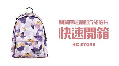 【30秒看懂背包所有功能】【可放14吋筆電】防水後背包-紫葉黃花 | HC STORE