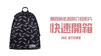 【30秒看懂背包所有功能】【可放14吋筆電】防水後背包-黑色魚骨 | HC STORE