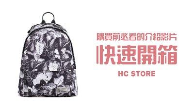 【30秒看懂背包所有功能】【可放14吋筆電】防水後背包-墨彩黑葉 | HC STORE