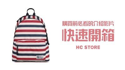 【30秒看懂背包所有功能】【可放14吋筆電】防水後背包-撞色條紋 | HC STORE