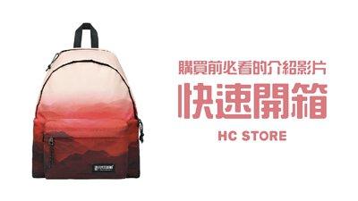 【30秒看懂背包所有功能】【可放14吋筆電】防水後背包-落日紅塵 | HC STORE