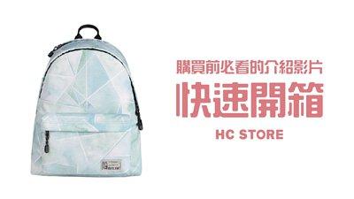【30秒看懂背包所有功能】【可放10吋筆電】防水小後背包-青瓷幻境 | HC STORE