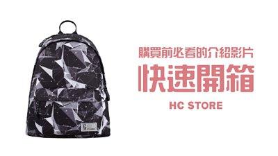 【30秒看懂背包所有功能】【可放10吋筆電】防水小後背包-曜石黑 | HC STORE