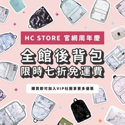全館免運 |限時七折 | HC STORE 防水後背包專賣店