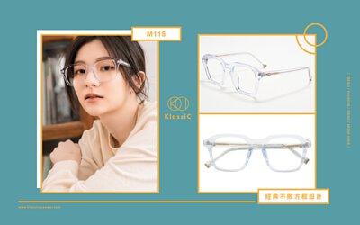 臉型,圓臉,方臉,長臉,眼鏡,鏡框, klassic,klassiceyewear.eyewear,eyewearfashion,style,glasses,sunglasses,optical,眼鏡,鏡框,臉型,穿搭,搭配,光學,墨鏡,太陽眼鏡