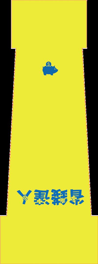 2091SS-C02