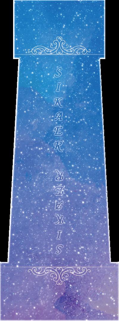 2019SS-J05