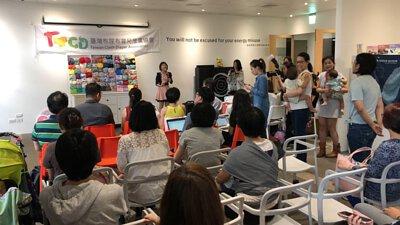 台灣布尿布育兒推廣協會成立大會喜可褲參與