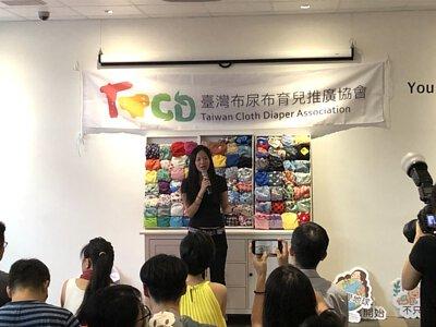 台灣布尿布育兒推廣協會-創辦人蔣敏俐