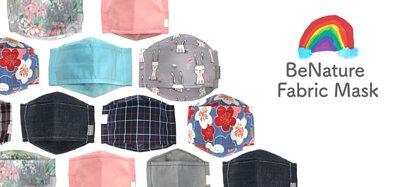 BeNature Fabric Mask 布口罩