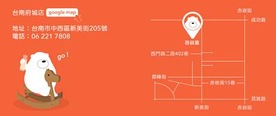 啓祺嘉neutrallo+府城店