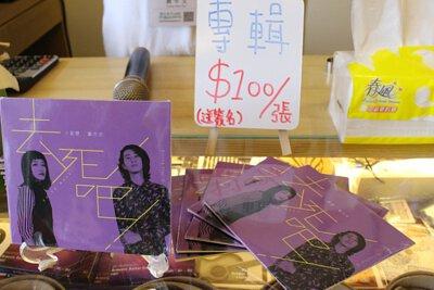 台灣知名創作歌手卜星慧來陸比音樂分享吉他音樂側拍-去死吧專輯