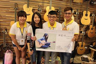 台灣知名吉他演奏家林美均來陸比音樂開畢業音樂會-吉他演奏分享側拍-工作人員合照