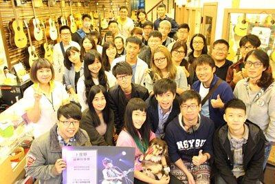 台灣知名創作歌手卜星慧來陸比音樂分享吉他音樂側拍-大合照